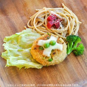 旬のオーガニック野菜たっぷりハンバーグ(えんどう豆)